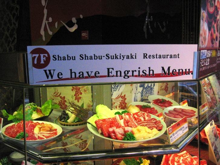 Top 10 Funniest Restaurant Menus!
